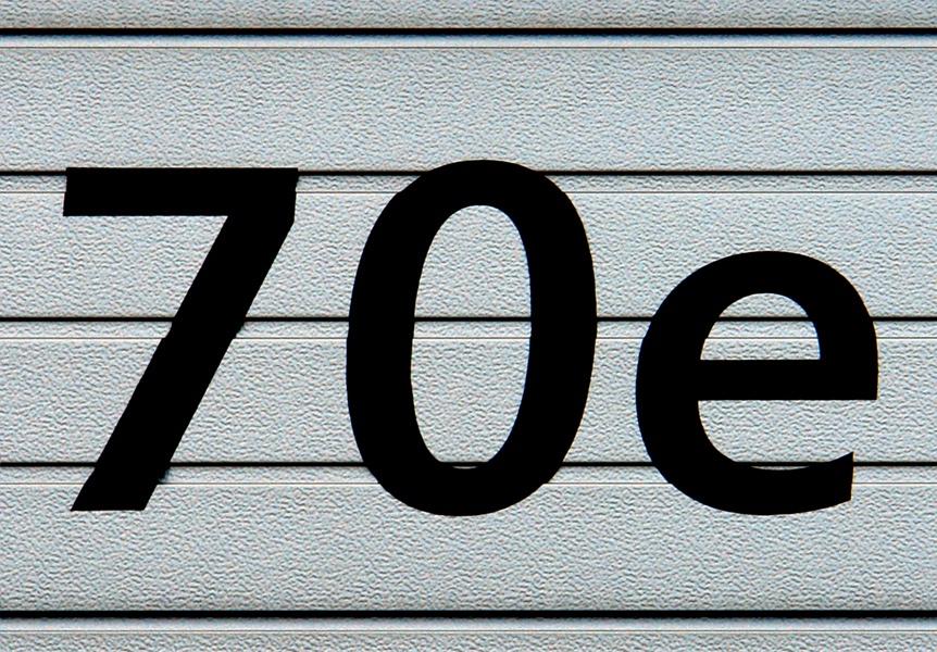 Peelveldlaan 70e bedrijfsruimte huren roermond swalmen reuver venlo